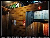 2010-09-25 火鍋泡湯基隆夜市:2010-09-25 火鍋、泡湯、基隆119.jpg