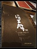 2010-04-04 板橋。娟豆腐:2010-04-04 板橋。娟豆腐01.jpg