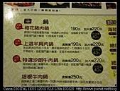 2010-09-25 火鍋泡湯基隆夜市:2010-09-25 火鍋、泡湯、基隆87.jpg