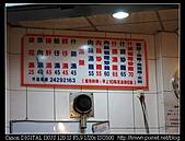 2010-09-25 火鍋泡湯基隆夜市:2010-09-25 火鍋、泡湯、基隆124.jpg