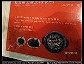 2010-04-04 板橋。娟豆腐:2010-04-04 板橋。娟豆腐05.jpg