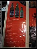 2010-04-04 板橋。娟豆腐:2010-04-04 板橋。娟豆腐07.jpg