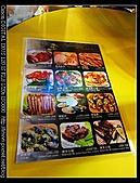 2010-09-25 火鍋泡湯基隆夜市:2010-09-25 火鍋、泡湯、基隆129.jpg