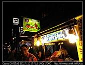 2010-09-25 火鍋泡湯基隆夜市:2010-09-25 火鍋、泡湯、基隆133.jpg