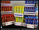 2010-08-07 新莊IKEA早餐:2010-08-07 新莊IKEA06.jpg