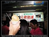 2010-09-25 火鍋泡湯基隆夜市:2010-09-25 火鍋、泡湯、基隆148.jpg
