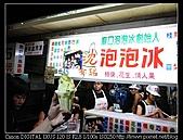 2010-09-25 火鍋泡湯基隆夜市:2010-09-25 火鍋、泡湯、基隆151.jpg