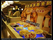 2010-06-20 饌巴黎下午茶:2010-06-20 下午茶20.jpg