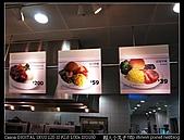 2010-08-07 新莊IKEA早餐:2010-08-07 新莊IKEA08.jpg