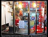 2010-09-26 北城脆皮烤鴨、龍貓文豆:2010-09-26 北城脆皮烤鴨、龍貓文旦03.jpg