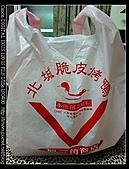 2010-09-26 北城脆皮烤鴨、龍貓文豆:2010-09-26 北城脆皮烤鴨、龍貓文旦09.jpg