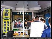 2010-07-10 板橋。嘉義粉條冰:2010-07-10 板橋嘉義粉條冰02.jpg