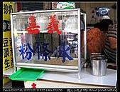 2010-07-10 板橋。嘉義粉條冰:2010-07-10 板橋嘉義粉條冰03.jpg