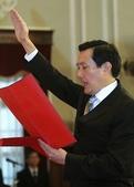 人物:馬英九520就職中華民國總統.jpg