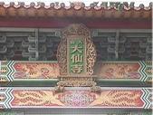 宗教信仰:大仙寺02.jpg