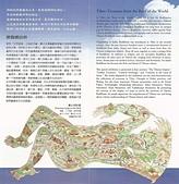 宗教信仰:聖地西藏特展03s.jpg