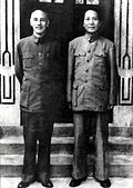 人物:蔣介石與毛澤東.jpg