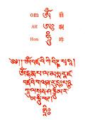 宗教信仰:咒語.jpg