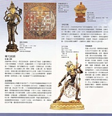 宗教信仰:聖地西藏特展02s.jpg