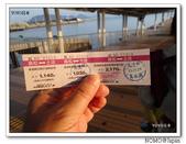 小豆島天使散步道:2013_1124_072911.JPG