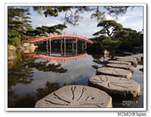 中津万象園:2013_1122_153330.JPG