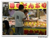 釧路和商市場:2007_0828_082034AA.JPG