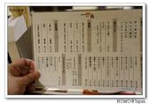 丸龜骨付鳥名店一鶴:2013_1121_214213.JPG