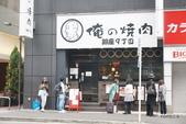 20161023東京-古川:2016_1023_154006.JPG