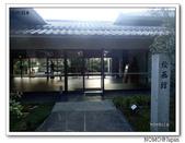 中津万象園:2013_1122_153521.JPG