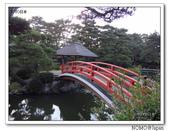 中津万象園:2013_1122_152545.JPG