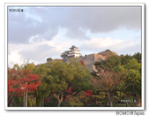 丸龜城:2013_1122_162003.JPG
