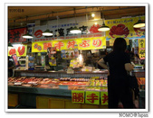 釧路和商市場:2007_0828_082738AA.JPG