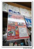 網走庶民食堂いしざわ:2014_0226_191814.JPG