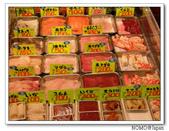 釧路和商市場:2007_0828_083820AA.JPG