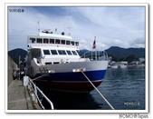 知床觀光船:2013_0709_135452.JPG