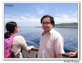 知床觀光船:2013_0709_115840.JPG