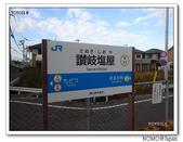 中津万象園:2013_1122_144927.JPG