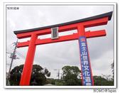富士宮焼きそば学会:2014_0720_161636.JPG