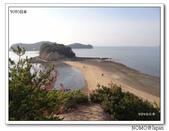 小豆島天使散步道:2013_1124_090210.JPG