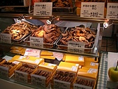 名古屋:2006_0129_100648AA