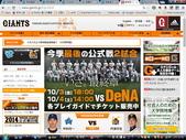 東京讀賣巨人隊網路購票簡易指南:中文.jpg