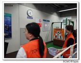 東京巨蛋看球:2014_0715_173907.JPG