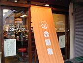 東京:2005-6-15 上午 07-10-27