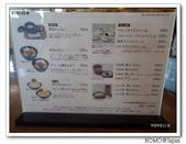 小布施栗子之旅:2012_1009_134801.JPG