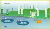 知床觀光船:img_cruisemap.jpg