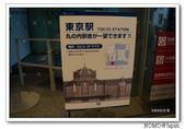 丸大樓五樓鳥瞰東京車站:2014_1023_160244.JPG