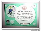 北海道:2007_0119_162512AA