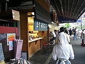東京:2005-6-15 上午 06-19-43