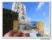 中津万象園:2013_1122_145743.JPG