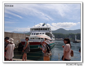 知床觀光船:2013_0709_100028.JPG
